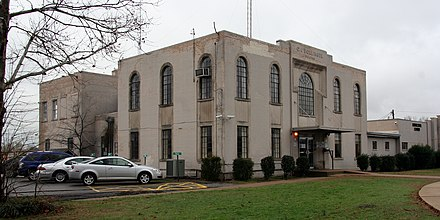 The former West Memphis City Hall is one of eight sites in the city listed on the National Register of Historic Places. CityHallWestMemphisArkansas.jpg