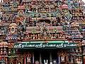 Closer look of Entrance of Shri Ranganathaswamy Temple in Srirangam,near Tiruchirappali DSCN8625-1.jpg