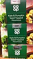 Co-op Kale and Pumpkin Seed topped houmous (36377570036).jpg