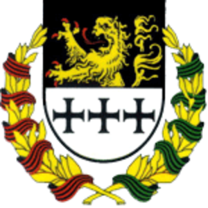 Bagrationovsky District - Image: Coat of Arms of Bagrationovsky rayon (Kaliningrad oblast)