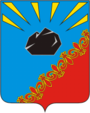 Coat of Arms of Chernogorsk (Khakassia).png