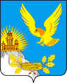 Coat of Arms of Ostrogozhsky rayon (Voronezh oblast).png