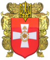 Coat of arms of Ostrohas rajons