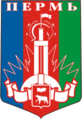 Coat of Arms of Perm (1969).png