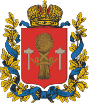 Kielce Voivodeship (1919–1939) - Image: Coat of Arms of Radom gubernia (Russian empire)