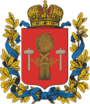 Coat of Arms of Radom gubernia (Russian empire).png