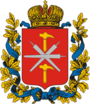 Coat of Arms of Tula gubernia (Russian empire).png