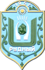Coat of arms of Rudnyi.png