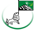 Coat of arms of the Hunza State.png