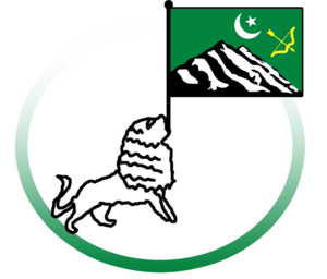 Burusho people - Image: Coat of arms of the Hunza State