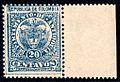 Colombia Antioquia 1890 Sc78.jpg