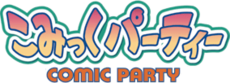 Comic Party logo.png