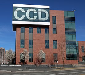 Community College of Denver Confluence Building.JPG