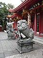 Confucian Shrine - panoramio (5).jpg