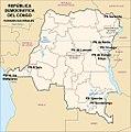 Congo parques nacionales.jpg