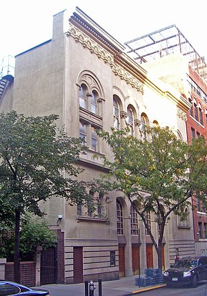 85th Street (Manhattan) - Congregation Kehilath Jeshurun