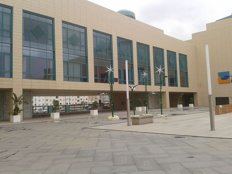 File:Conventions Center, Oran, Algeria 2013 - 5.jpg