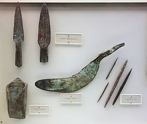 Archaic period (North America) - Copper knife, spearpoints, awls, and spud, from the Late Archaic period, Wisconsin, 3000-1000 BC