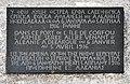 Corfu Gouvia War Monument R03.jpg