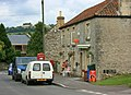 Corston Post Office and greengrocery - geograph.org.uk - 960923.jpg