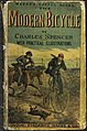 Cover - The Modern Bicycle (1877), cover - BL.jpg