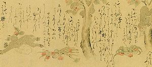The Crab and the Monkey - Saru Kani Gassen Emaki, a rare emakimono of this folktale in the Edo period