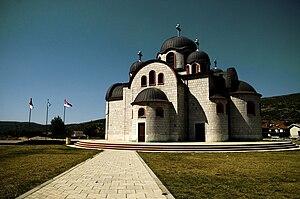 Ljubinje -  Church of the Nativity of the Lord Jesus Christ in Ljubinje