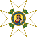 Cross of the Order of the Redeemer (Obverse).png