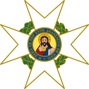 A. M. Woodward - Image: Cross of the Order of the Redeemer (Obverse)