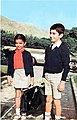 Crown Prince Reza Pahlavi and Princess Farahnaz at the first day of school, 1970.jpg