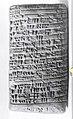 Cuneiform tablet- balanced account of Kaamu MET ME11 217 27.jpg