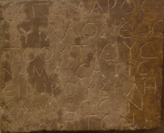 "Belisama - photograph of the ""Segomaros"" inscription"
