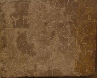 "Belisama - photograph of the ""Segomaros"" inscription"