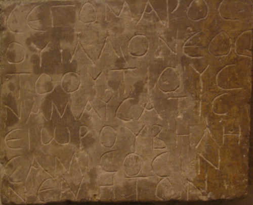 "Gallo-Greek inscription: ""Segomaros, son of Uillu, citizen (toutious) of Namausos, dedicated this sanctuary to Belesama"" Dedicace de Segomaros (inscription gallo-grecque).png"