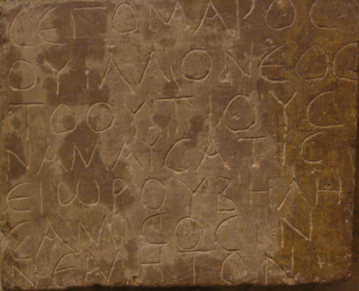 Dédicace de Segomaros (inscription gallo-grecque)