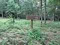 Dūkštų sen., Lithuania - panoramio (74).jpg