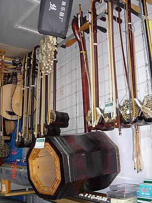 Dihu - A dadihu (the largest instrument shown), with other Chinese string instruments