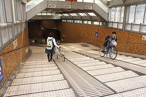 Dainichi Underground Passage.JPG