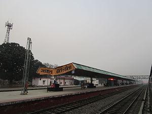 Dalkolha railway station - Dalkhola Railway Station platform.