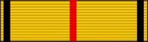 Order of the Star of Hornbill Sarawak - Image: Datuk Amar Bintang Kenyalang DA