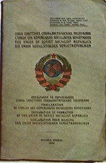 1922 document establishing the Soviet Union