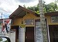 Desa Lumban Silintong, Balige, Toba Samosir.jpg