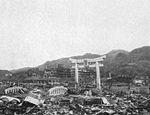 Destruction in Nagasaki, Japan, in September 1945 (01).jpg