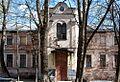 Dilapidated Mansion - panoramio.jpg