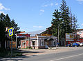 Dimitrovgrad Kuybysheva226a.JPG