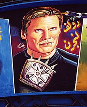 Artwork of Lundgren on a wall outside a cinema in Damascus, Syria