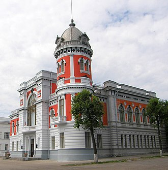 Ulyanovsk Oblast - Regional Museum of History and Arts