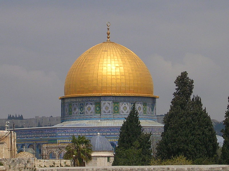Dome of the Rock  Wikipedia