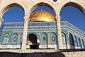 Dome of the Rock 6854.jpg