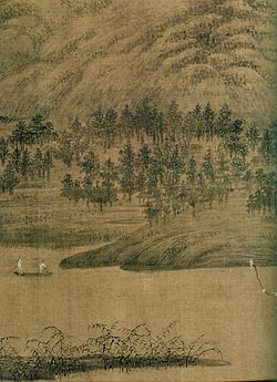 Dong Yuan rivers detail.jpg